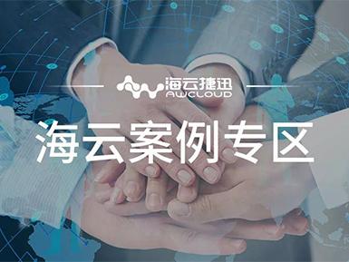 anlizhuanqu image